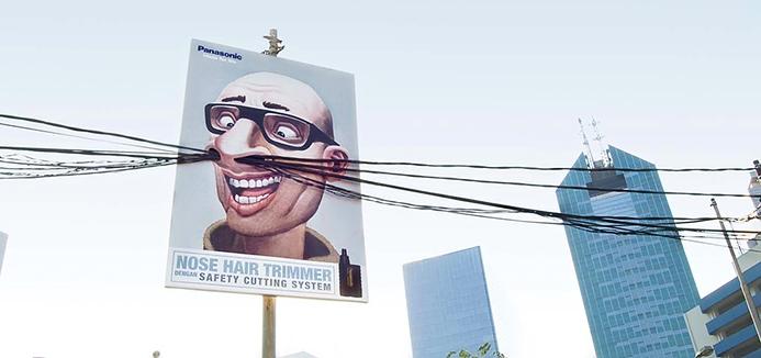 1f525e97612 Креативные билборды – реклама без границ
